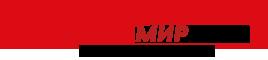 ООО «МирАвто» — продажа автозапчастей
